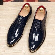 2017 Мода Итальянский дизайнер формальные мужские туфли из натуральной кожи босоножки свадебные туфли Баллок мужская обувь Оксфорд обувь