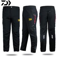 Daiwa брюки уличная спортивная одежда профессиональные брюки антистатические анти-УФ быстросохнущие ветронепроницаемые дышащие рыболовные брюки