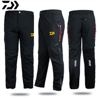 Pants Outdoor Sports Clothing DAWA Professional Pants Anti static Anti UV Quick drying Windproof Breathable Fishing Pants