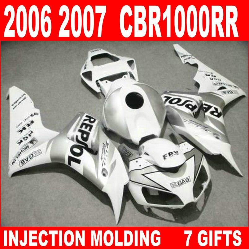 горячие продажи литьевых для Honda Cbr 1000 Rr 2006 2007 обтекатели