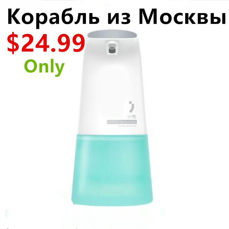 (Nave de Moscú) Xiaomi marca ecológica MiniJ Auto inducción espuma lavado a mano dispensador S 0,25 s inducción infrarroja hogar inteligente