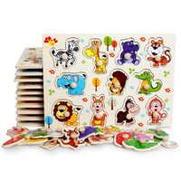 Holz Platte Kupplung Dreidimensionale Holz Puzzle Spielzeug Frühen Kindheit Pädagogisches Spielzeug Für Kinder Kognitive Fähigkeit Liebe Geschenk