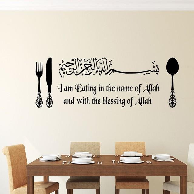 Arabic Quotes Eating in the name of Allah Islam Muslim Wall Stickers Mural Art Vinyl Decals for Dining Room Bedroom Mosque