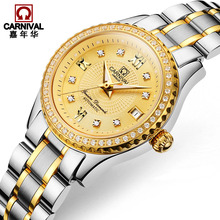 Luxury Gold Plating Diamante men Watch Top brand CARNIVAL Auto mechanical Watches fashion Watch with Sapphire 30m Waterproof