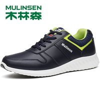 MULINSEN Men Women Lover Breathe Shoes Lace Up Speed Training Walking Action Indoor Gym Unique Design