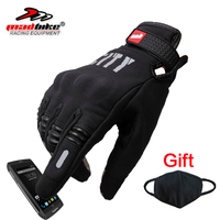 Motorcycle Gloves Summer Guantes De La Motocicleta Glove Full Finger Motorbike Luvas Screen Touch Cycling Racing