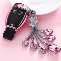 AUTEWODE New Fashion Keychain Bag For Mercedes C200L C Class Key Glc260 Case Glk300 Car Accessories