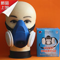 The new KN90 dust mask dust half face mask self-priming filter type particulate respirator package mail