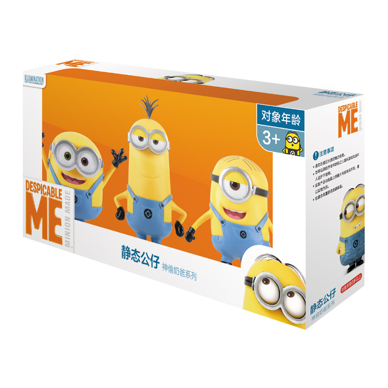 20cm 3pcs Despicable Me Minions Model Anime Mini Doll Decoration PVC Collection Figurine Toys model Christmas Gift minion 2015 despicable me minifigures minecraft building blocks minions toy doll kids toys action 0826