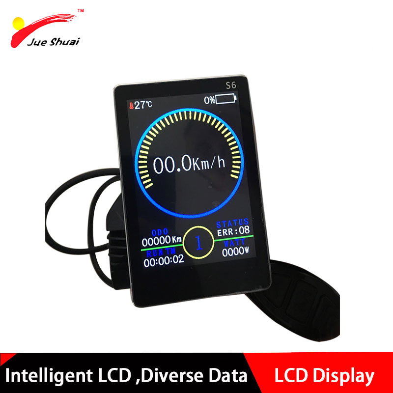 Intelligent Ebike LCD Display Full Color 24 36 48V LCD Display For font b Electric b