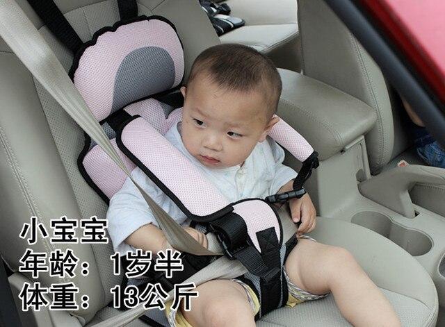 Child Car Safety SeatsChildren Weight 6 18kgYear 5 Months