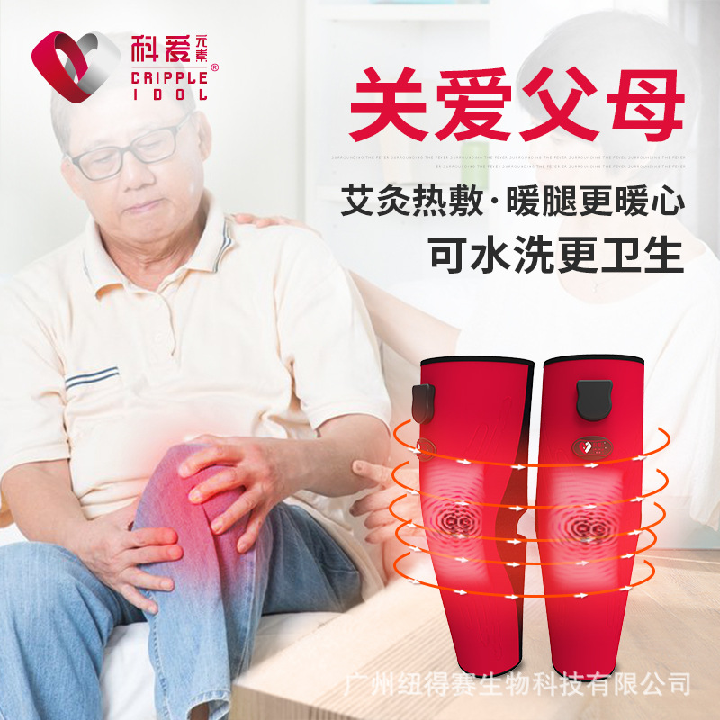 2018 Vacuum Pore Cleaner Wind Electric Heating Kneepad Warm Wet Knee Arthritis Physiotherapy Four Men And Women Old Rheumatism xpreen electric pore vacuum cleanser