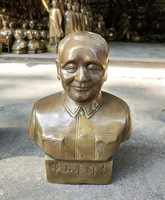 Chinese Great Leader Deng Xiaoping Revolutionist Mao Bust statue Sculpture