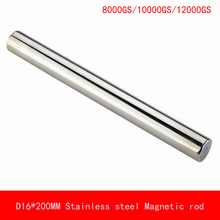 лучшая цена D16*200MM 8000GS/10000GS/12000GS 304 Stainless steel Shell strong Magnetic rod Rare Earth Magnet permanent
