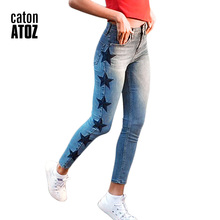 youaxon catonATOZ 2142 Vintage Star Embroidery Jeans Stretch Denim Pants Skinny
