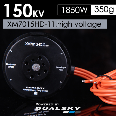 Dualsky Multi-rotor Disc Motor XM7015HD-11 <font><b>150KV</b></font> Agricultural Protection Logistics Aerial Camera Drone Parts image
