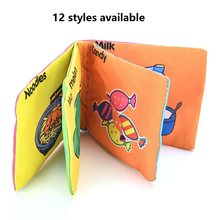 12 styles 1PC Baby Intelligence Soft Cloth Book Rustle Sound Infant Educational Stroller Rattle Toy Newborn Crib Bed Baby Toys(China)