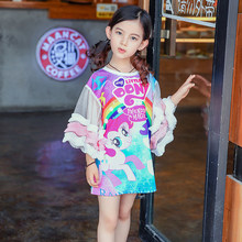 23e5dd5357 Tulle Rainbow Dress Baby Girl Clothes T-Shirt-Dress My Little Pony  Children's Clothing Girl Costume Cute Pony Princess Dress