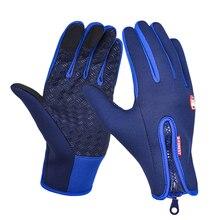 Мужские/Женские ветрозащитные спортивные перчатки для активного отдыха на открытом воздухе, теплые велосипедные перчатки для езды на мотоцикле, гоночных велосипедных перчаток