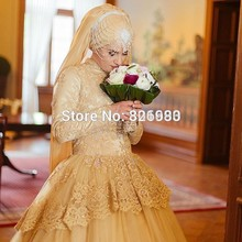 With Hijab High Neck Long Sleeve Gold Muslim/Islamic Wedding Dress 2017 Vintage Modest Arabic Kaftan Dubai Wedding Gowns Custom