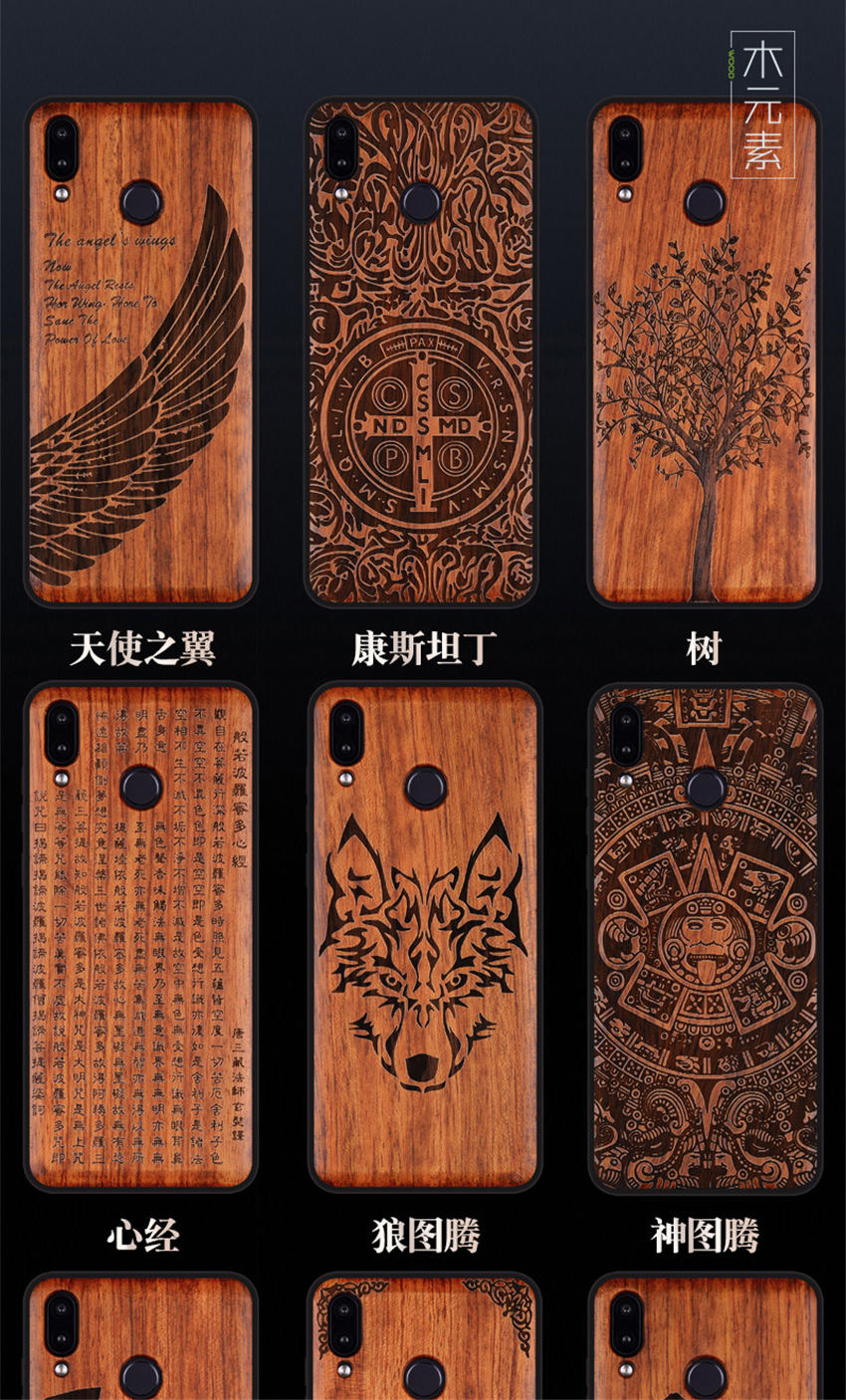 2018 New Huawei Honor 8x Case Slim Wood Back Cover TPU Bumper Case For Huawei Honor 8x Phone Cases Honor-8x (6)