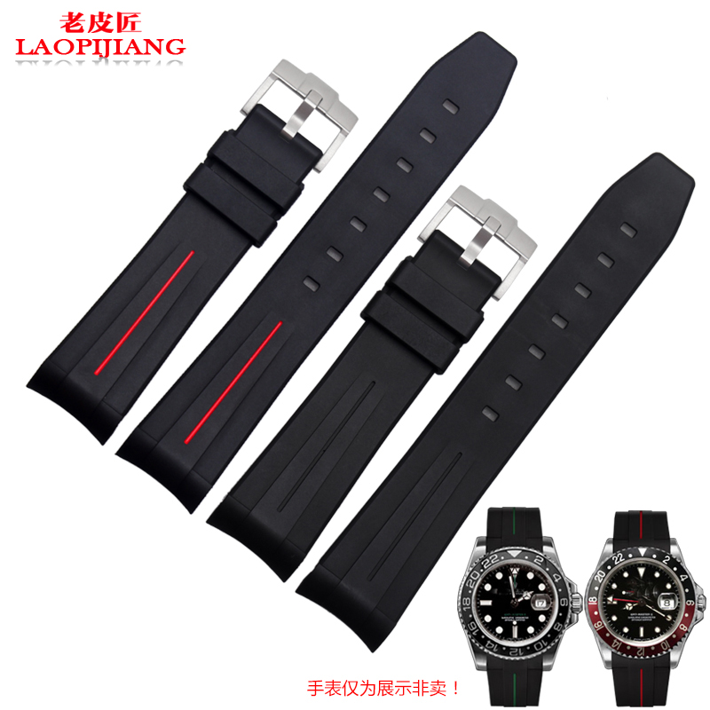 ФОТО Laopijiang Multicolor diving natural rubber watch with GMT imported Silicone Tape buckle 20mm