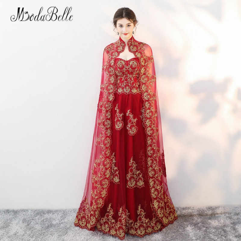 modabelle 2018 Muslim Burgundy And Gold Lace Evening Dress With Cape Caftan  Marocaine Long Party Dress a3157677e9c1