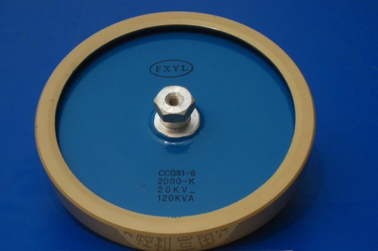 Round ceramics Porcelain high frequency machine  new original high voltage FXYL CCG81-6 2000-K 20KV 120KVA 2015 new performance yb1 20 high voltage