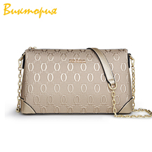 CHARAS brand high quality women's Shoulder Bags luxurious Cowhide Embossing Texture messenger bags adjustable shoulder bag