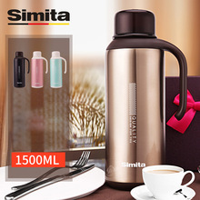 Simita 1500ml Large Capacity Hot Water Thermos Stainless Steel home Insulation Kettle Outdoor Travel Camping Kettle electric kettle thermos water bottle is an integral automatic insulation kettle 304 stainless steel kettles home
