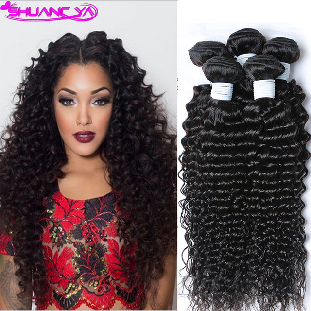 Shuangya Malaysian Curly Hair Virgin 4 Bundles Wet And Wavy Human Extensions