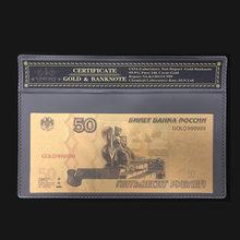 Горячая Распродажа для России банкноты 50 рублов золотые банкноты с ПВХ COA рамкой для бизнеса и коллекции