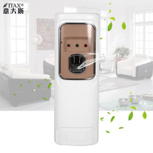 Home Air Freshener Automatic Aerosol Dispenser House Fragrance Perfume Diffuser For Bathroom Toilet X-1167 air freshener automatic aerosol dispenser led perfume wall mounted timing aerosol dispenser home hotel x 1106