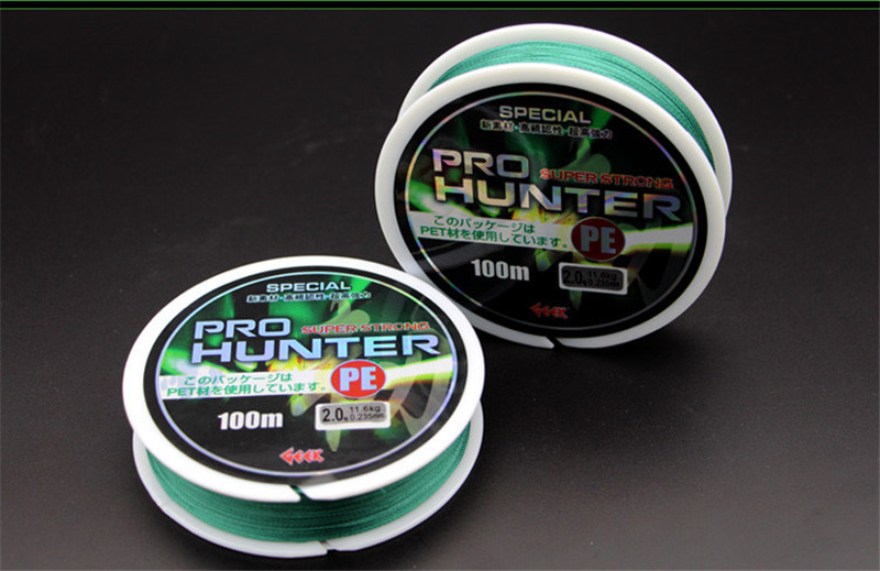 Brand Quality 8 Strands PE Braided Fishing Line 100M Quick Sinking Anti-bite Fishing Wire Multifilament PE Line for Sea Fishing (12)