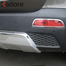 Для KIA Sorento 2009 2010 2011 2012 стайлинга автомобилей нержавеющая сталь снаружи сзади противотуманных фар крышка планки Авто интимные аксессуары 2 шт