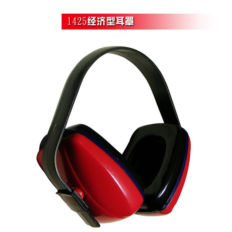 1425 Economic soundproof earmuffs Noise sleep study trip noise ear protectors economic methodology