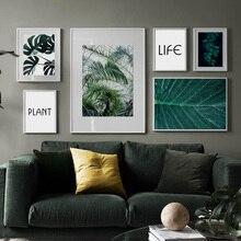 Monstera Palm leaf Зеленое Растение Цитата Wall Art Холст Картины Северные Плакаты И Отпечатки  Лучший!