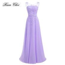 Лавандовое шифоновое длинное платье подружки невесты Новое модное свадебное вечернее платье