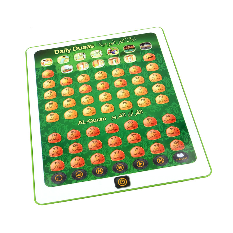 Image 5 - Arabic reading Toys Quran follows learning machine pad  educational Prayer Learn  Islamic toy gift for the Muslim kidsLearning  Machines