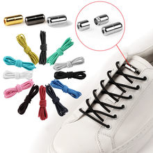 New 1Pair Unisex Lazy Elastic No tie locking Round Shoe Laces Children Adult Quick Candy Color 100cm Round Metal Head Shoelaces(China)