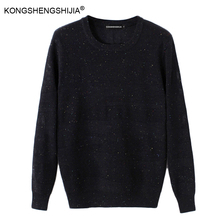 2017 New Winter Sweater Men Sweaters Knitted Cotton Wool Pullover O-Neck Shirt Mens Knitwear Autumn Plus size Clothing QF1540