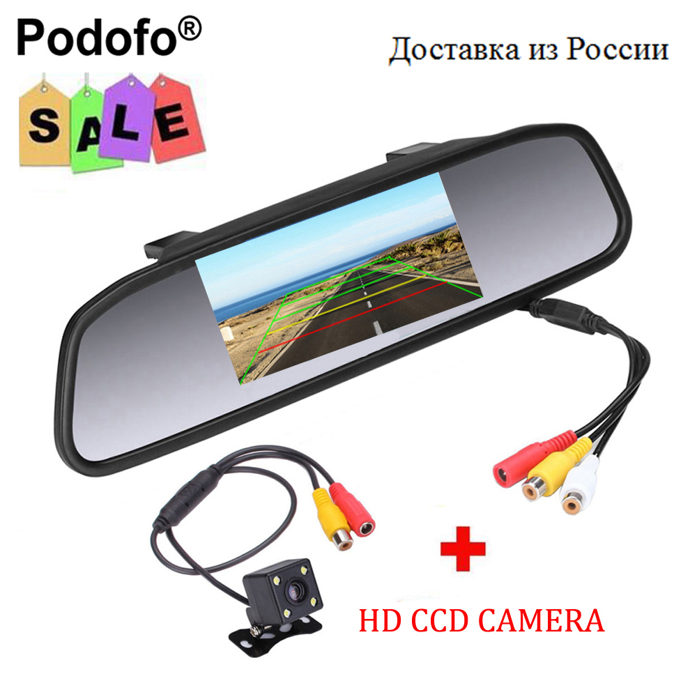Podofo CCD HD Waterproof Parking Monitors System, 4 LED Night Vision Car Rear View Camera + 4.3 inch Car Rearview Mirror Monitor car mp5 player bluetooth hd 2 din 7 inch touch screen with gps navigation rear view camera auto fm radio autoradio ios