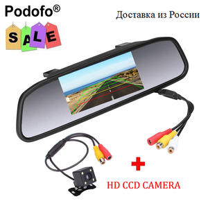 Podofo + 4.3 inch Car Rear View Camera 4 LED Night Vision Car Rearview Mirror Monitor