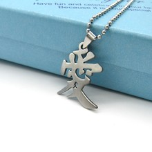 New NARUTO Gaara Love Necklace Hot Anime Series Stainless Steel Chinese Word Pendant Beaded Chain Classic Jewelry for Women Men(China)