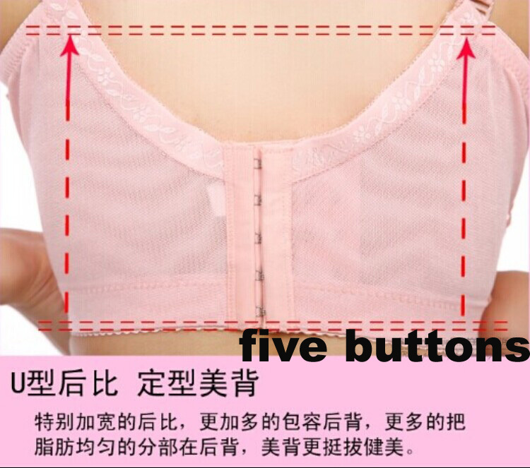 95 100 105 E F G large cup Plus big size bra 40424446 adjustable push up side gathering furu lace shaping underwear sports bra  golden state of mind colourpop