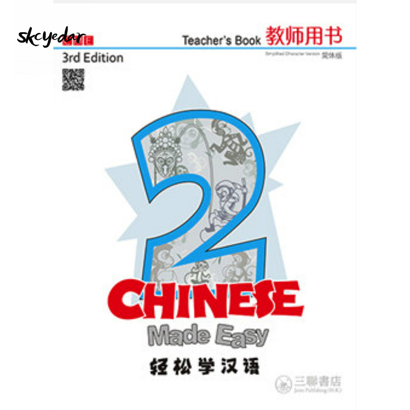 Chinese Made Easy 3rd Ed (Simplified) Teacher's Book 2 Publishing Date :2018-03-01 thord daniel hedengren tackling tumblr web publishing made simple