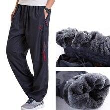 Grandwish calças de inverno dos homens tamanho grande lã dentro do inverno quente calças grossas dos homens mais tamanho 6xl calças de lã dos homens, pa782