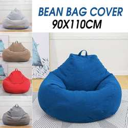 90x110 см переносная сумка для ленивых бобов, чехол для взрослых сидячих диванов, диванов для отдыха, защита от пыли, оттоманские сиденья