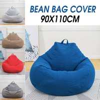 90x110cm Portable Lazy Bean Bag Cover Adults Sitting Couch Sofas Game Seat Lounge Dust Protector Ottoman Seats