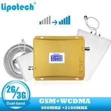معزز إشارة Lintratek 3G WCDMA 2100 2G GSM 900, مكرر خلوي مزدوج النطاق ، مضخم عالي الكسب + مجموعة هوائي